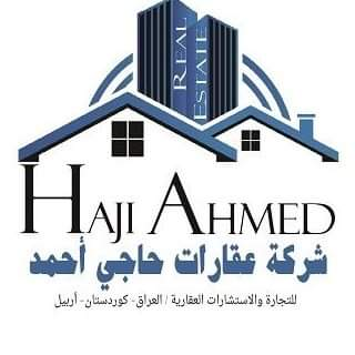 Haji Ahmed Real Estate